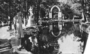 Зеркальный пруд 1939 г