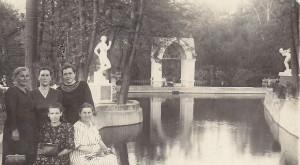 Зеркальный пруд 1963 г