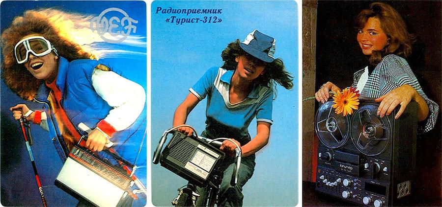 Реклама в СССР - бессмысленная и беспощадная. Продолжение телевидение