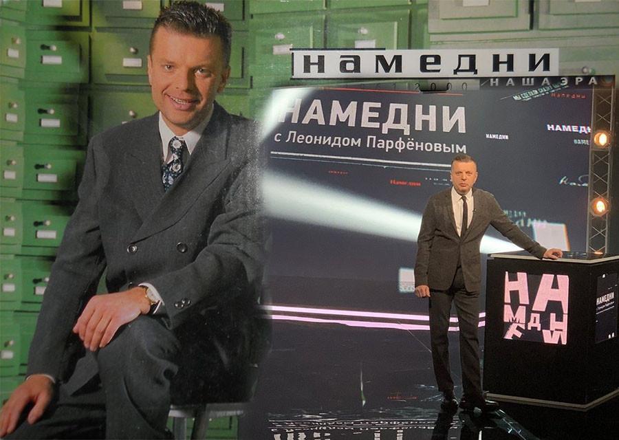 """Парфёнов вновь снимает """"Намедни"""""""