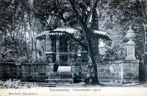 Стеклянная струя начало XX века 2