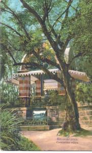 Стеклянная струя начало XX века 5