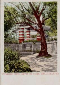Стеклянная струя начало XX века