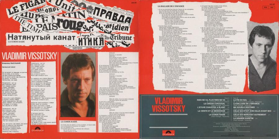 020 Vladimir-Vissotsky --- La corde raide (Высоцкий Владимир --- Натянутый канат) (1977)