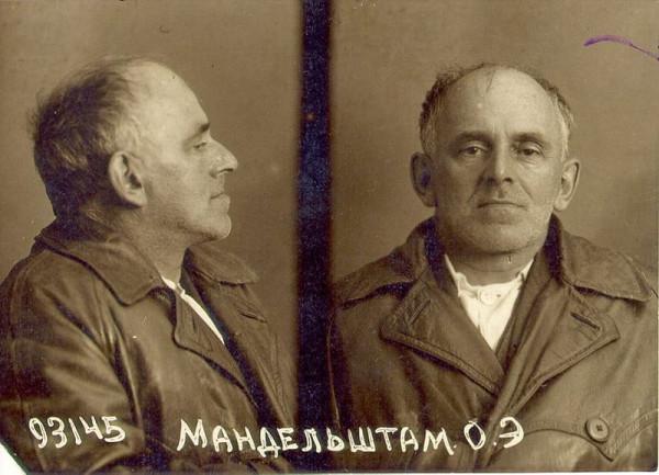 Осип Мандельштам 1938 г