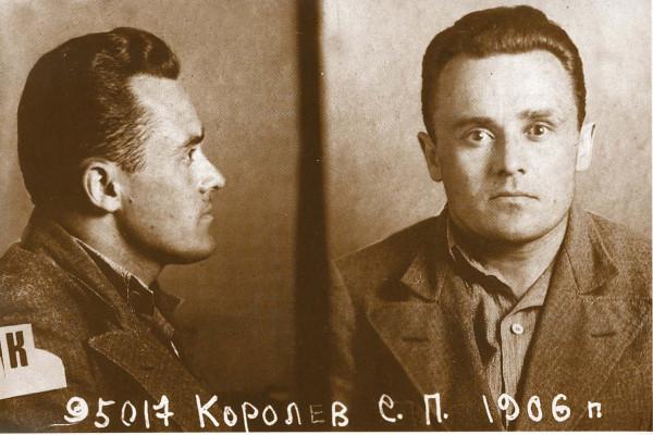 Первая тюремная фотография СП. Королева. Бутырская тюрьма, 28 июня 1938 г.