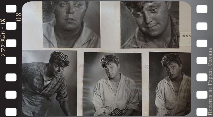 """Кто кроме Куравлёва мог сыграть Шуру Балаганова в """"Золотом телёнке"""". Фотопробы советское кино,кинопробы,кино"""