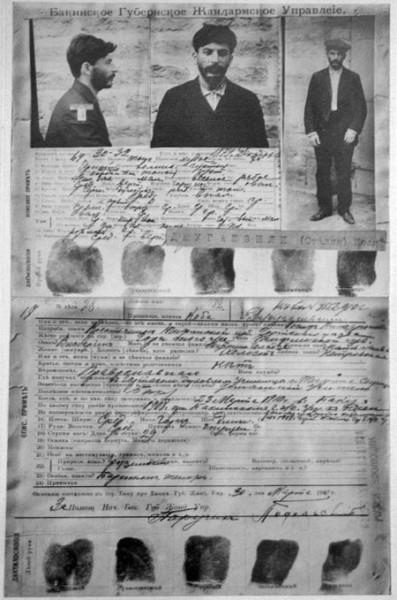 Учётная карточка Бакинского жандармского управления на политического преступника Иосифа Виссарионова Джугашвили. 1910