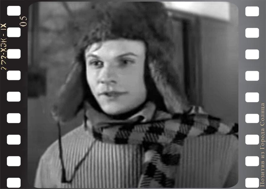 Как мог выглядеть Шурик из «Операции «Ы», если бы его не сыграл Демьяненко советское кино,кинопробы,Гайдай,кино
