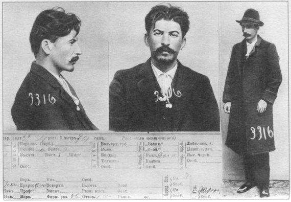 Учётная карточка Петербургского охранного отделения на И.В. Джугашвили 1911