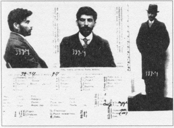 Учётная карточка Петербургского охранного отделения на И.В. Джугашвили. 1913