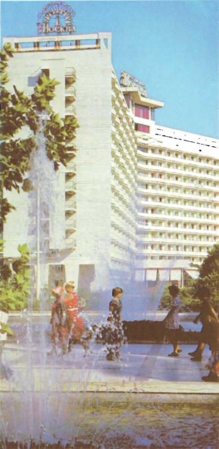 Липодаев Ю.И. - Сочи. Курорты СССР - 1987_149
