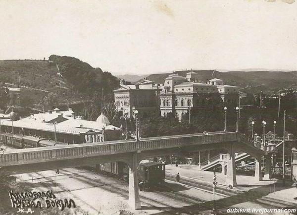 Курзал и ж д вокзал 1950 г