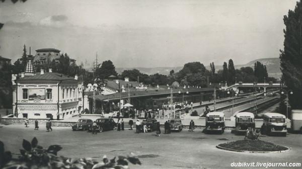 Привокзальная площадь 1956 год