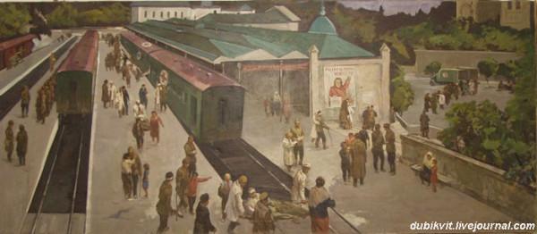 вокзал 1940-е