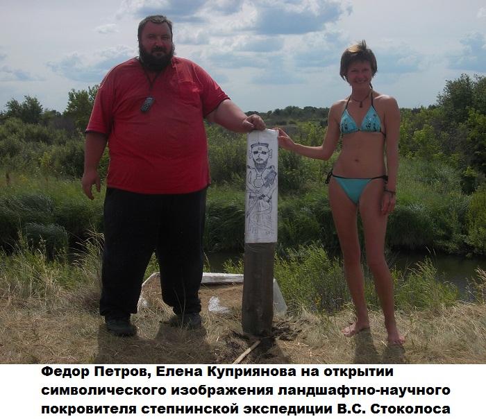 http://ic.pics.livejournal.com/dubna_petrov/27763847/185546/185546_original.jpg
