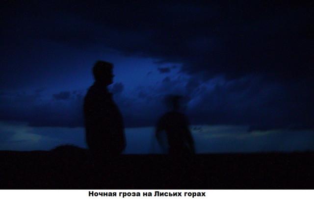 Андрей Злоказов в окрестностях Аркаима