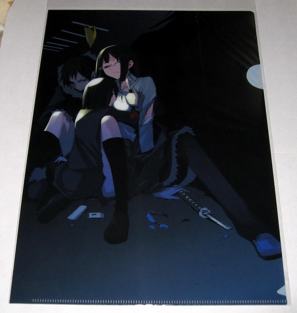 Clear file - 1013 Durarara - Dengeki Bunko 2013