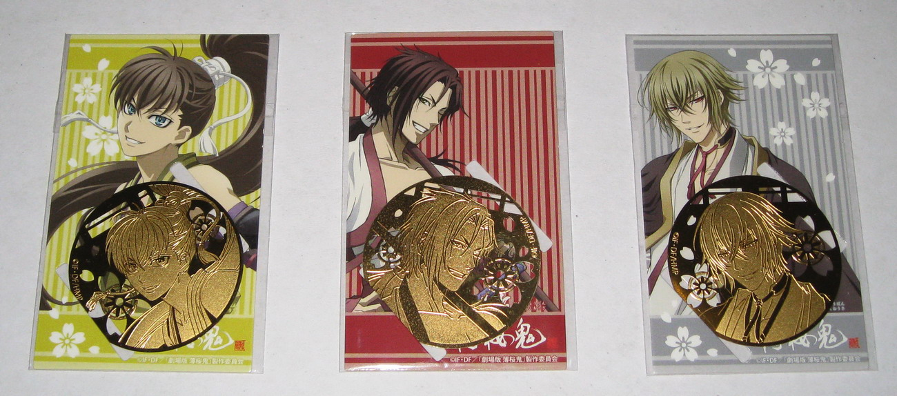 Hakuouki Metal Bookmarks_02