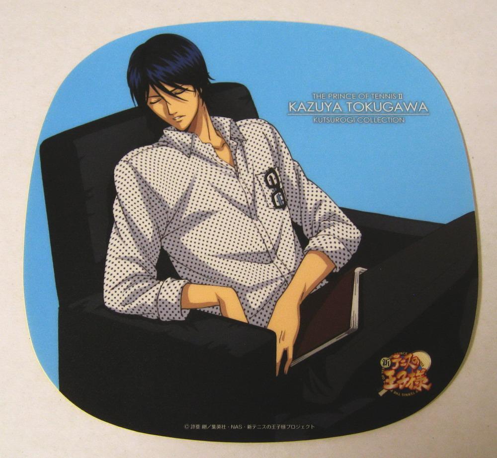 Shinpuri Relax 5_13 Tokugawa