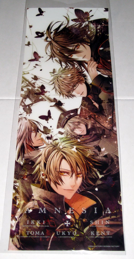 Amnesia Clear Poster - Secret poster