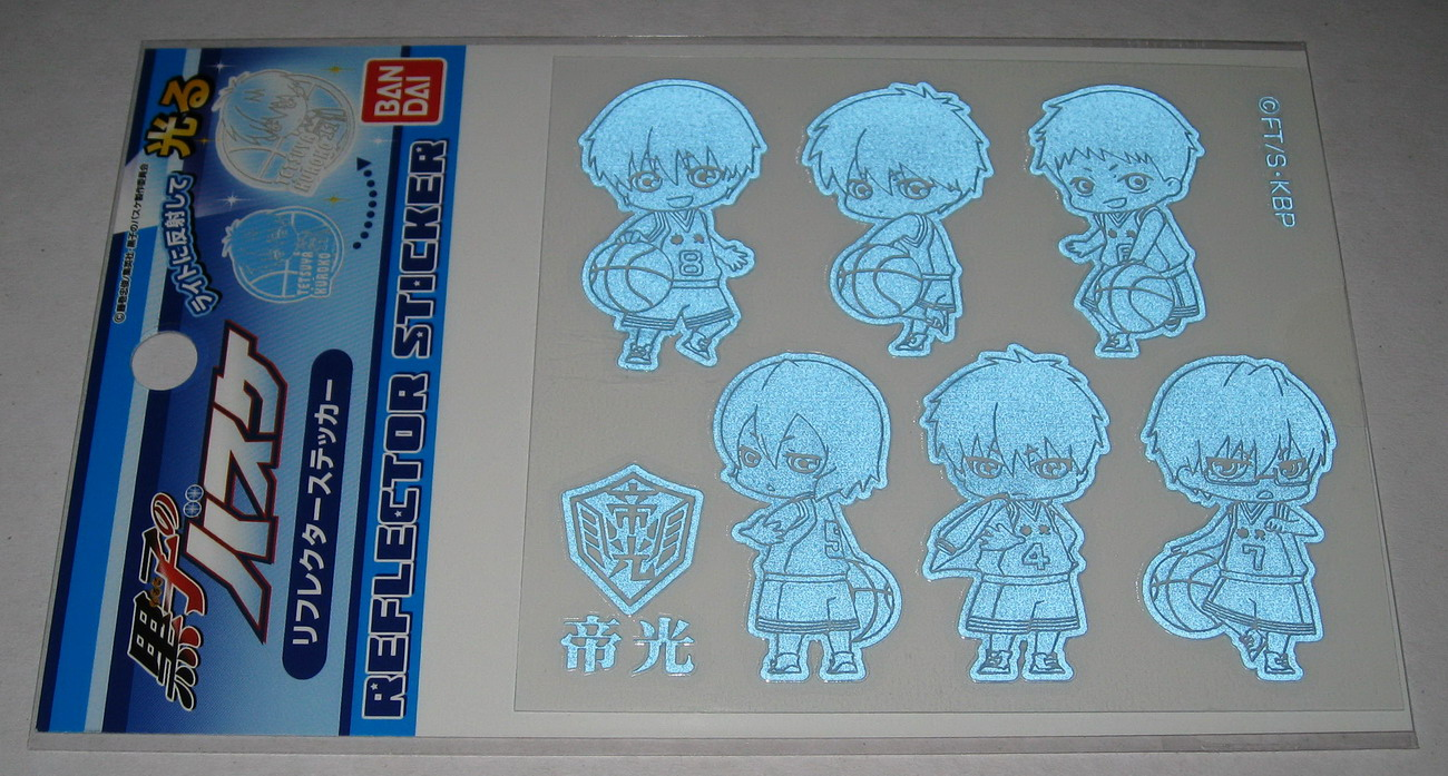 KuroBasu Reflector Sticker - Teikou_2 flash