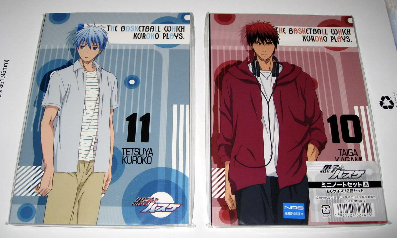 Kurobasu notebooks2_1
