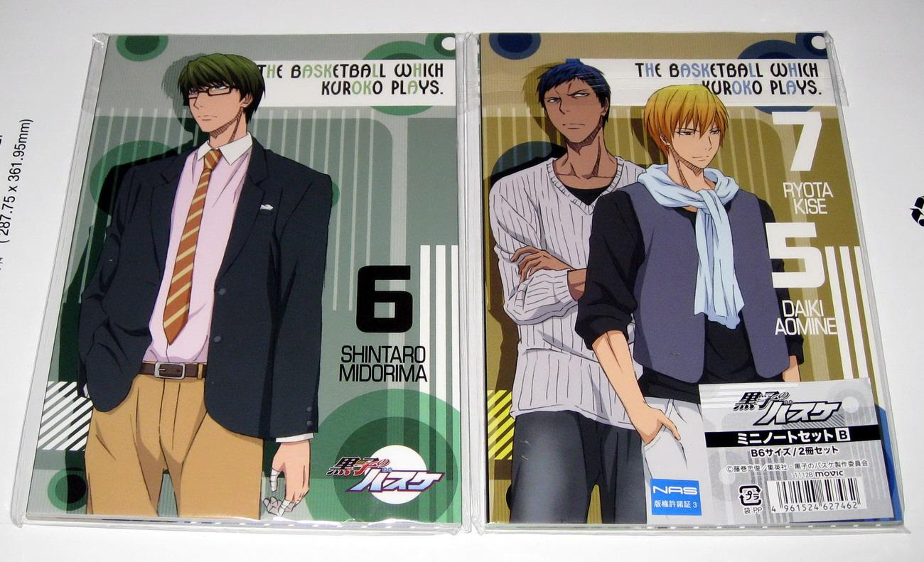 Kurobasu notebooks2_2