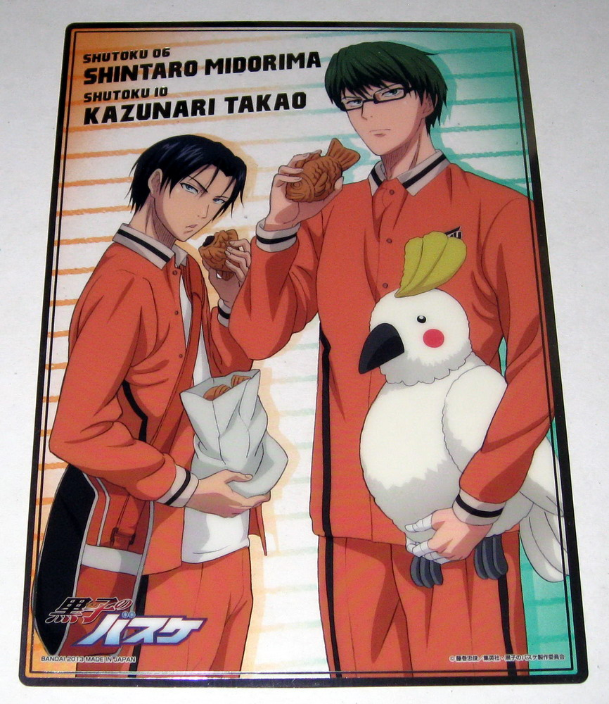 Kurobasu Big Clear Card - Special 07