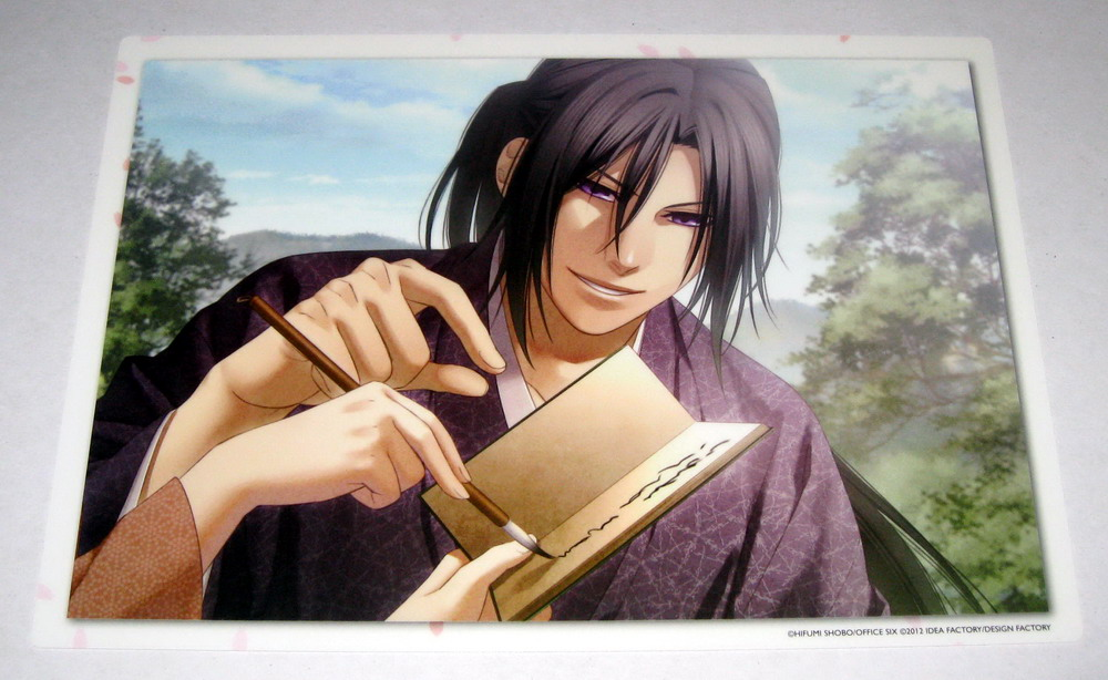 Hakuouki Still Collection Premium v10 - 02