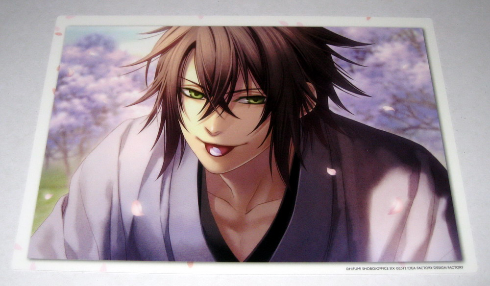 Hakuouki Still Collection Premium v10 - 03