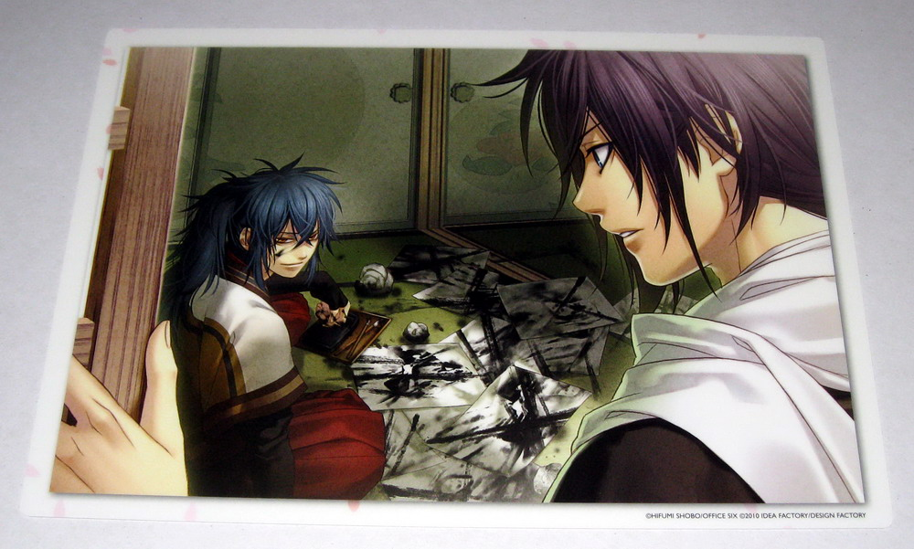 Hakuouki Still Collection Premium v10 - 06
