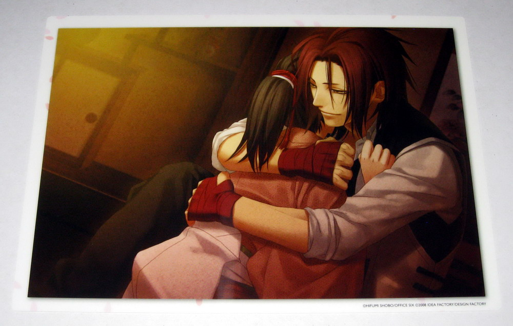 Hakuouki Still Collection Premium v10 - 10