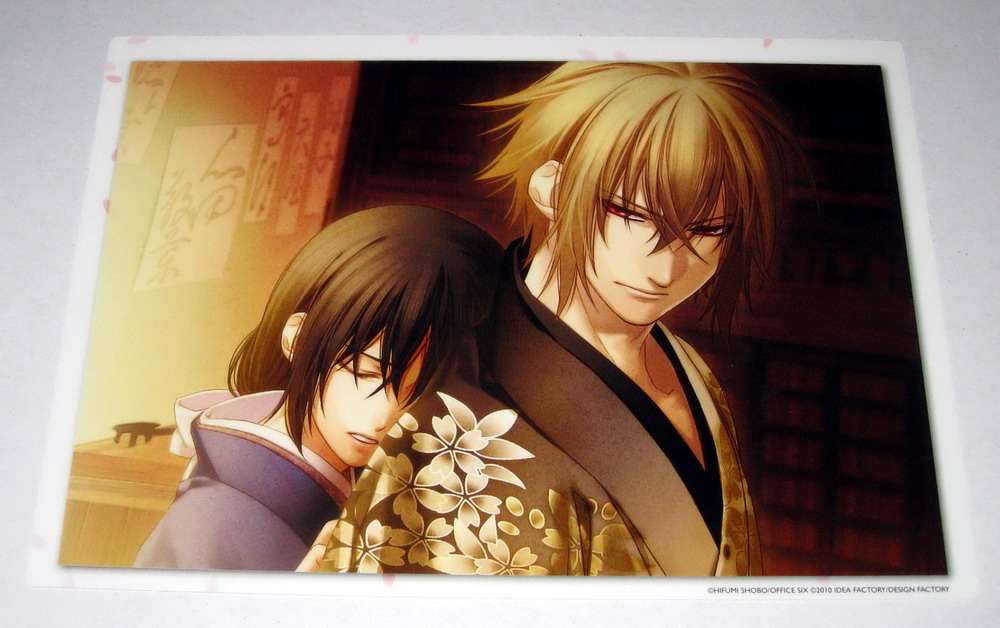 Hakuouki Still Collection Premium v10 - 12