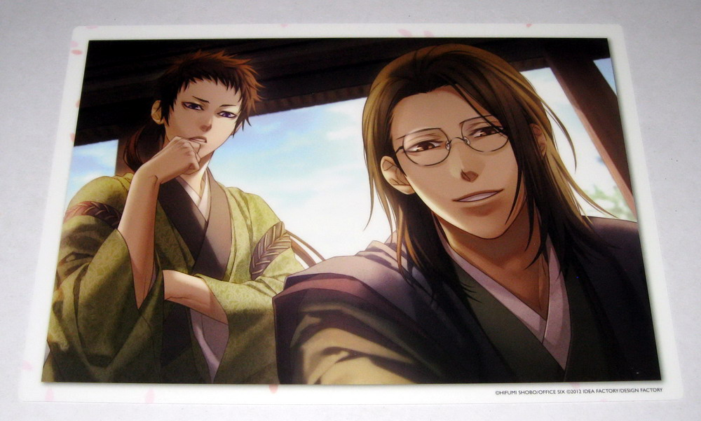 Hakuouki Still Collection Premium v10 - 13