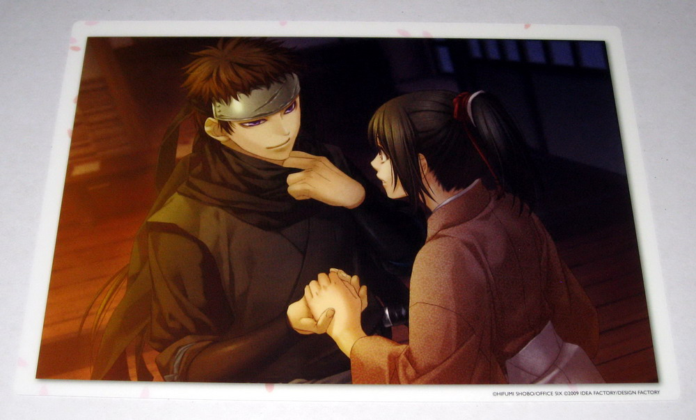 Hakuouki Still Collection Premium v10 - 14