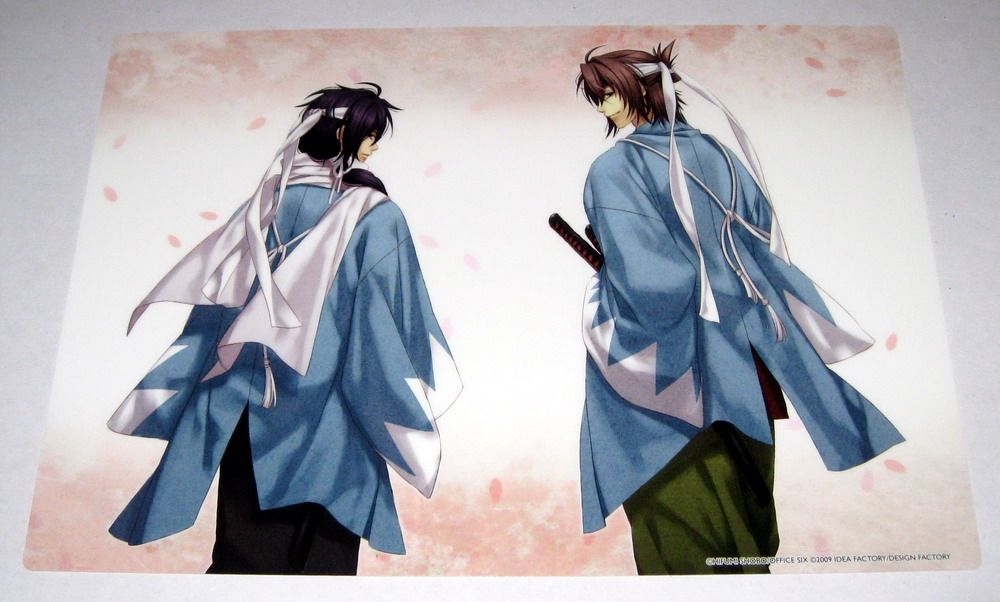 Hakuouki Still Collection Premium v10 - 17