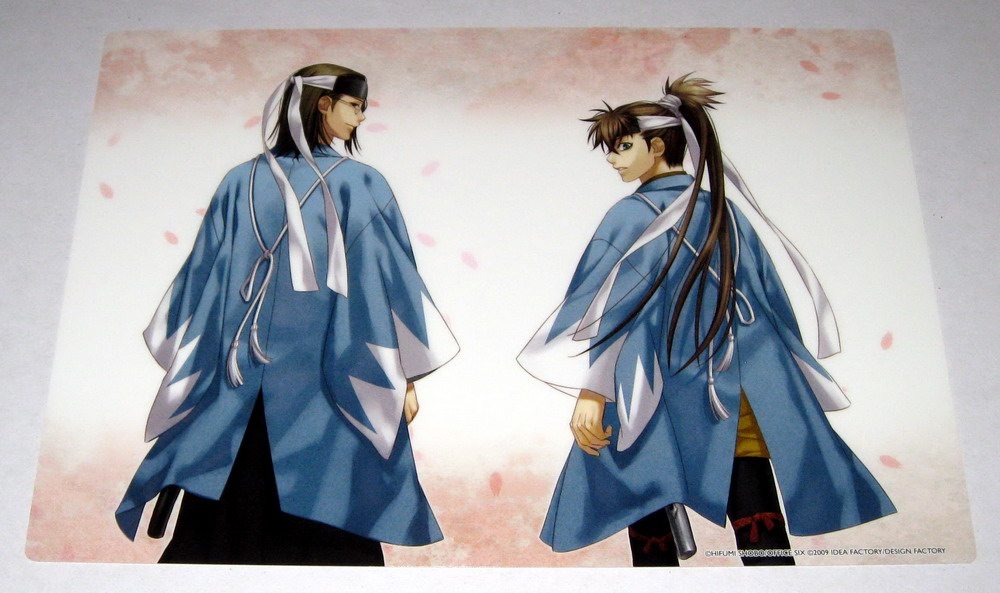 Hakuouki Still Collection Premium v10 - 18
