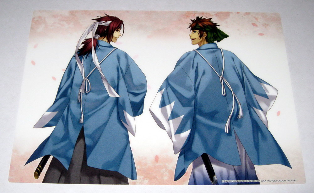 Hakuouki Still Collection Premium v10 - 19