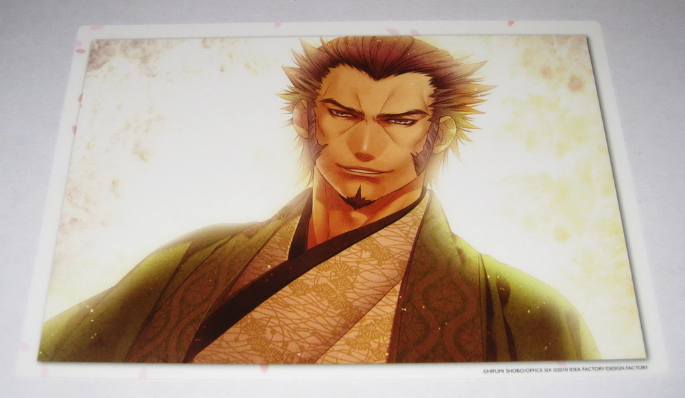 Hakuouki Still Collection Premium v10 - 20