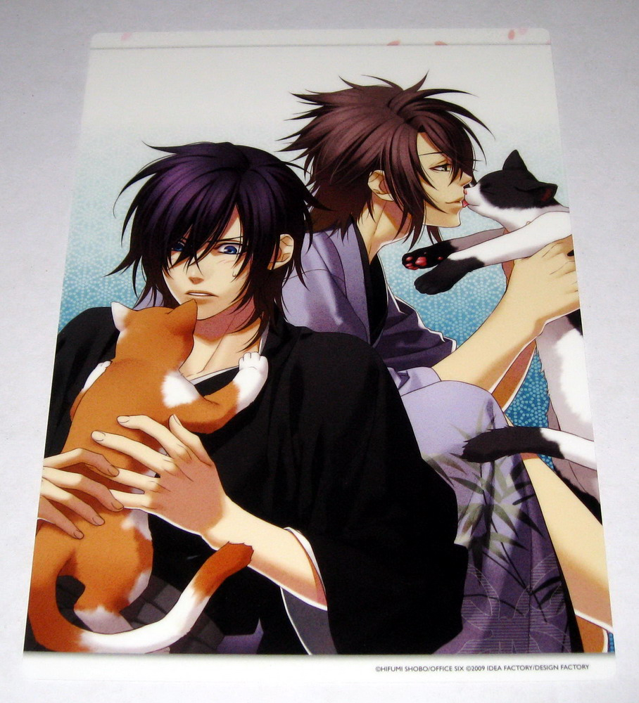 Hakuouki Still Collection Premium v10 - 21