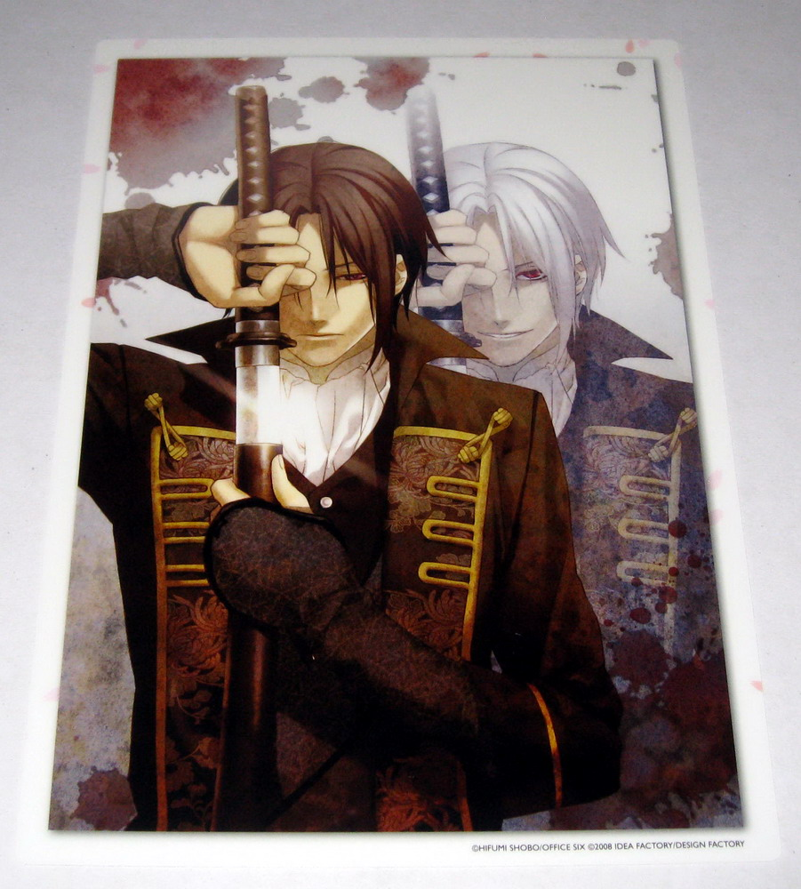 Hakuouki Still Collection Premium v10 - 23