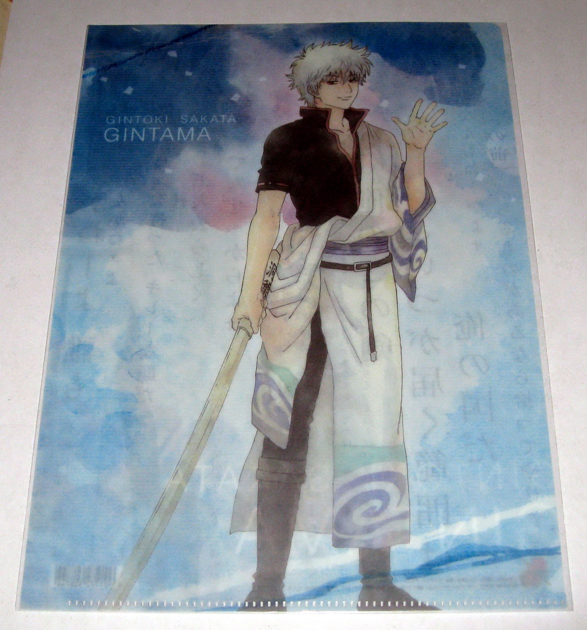 Clear file - 1213 Gintama - Gintoki