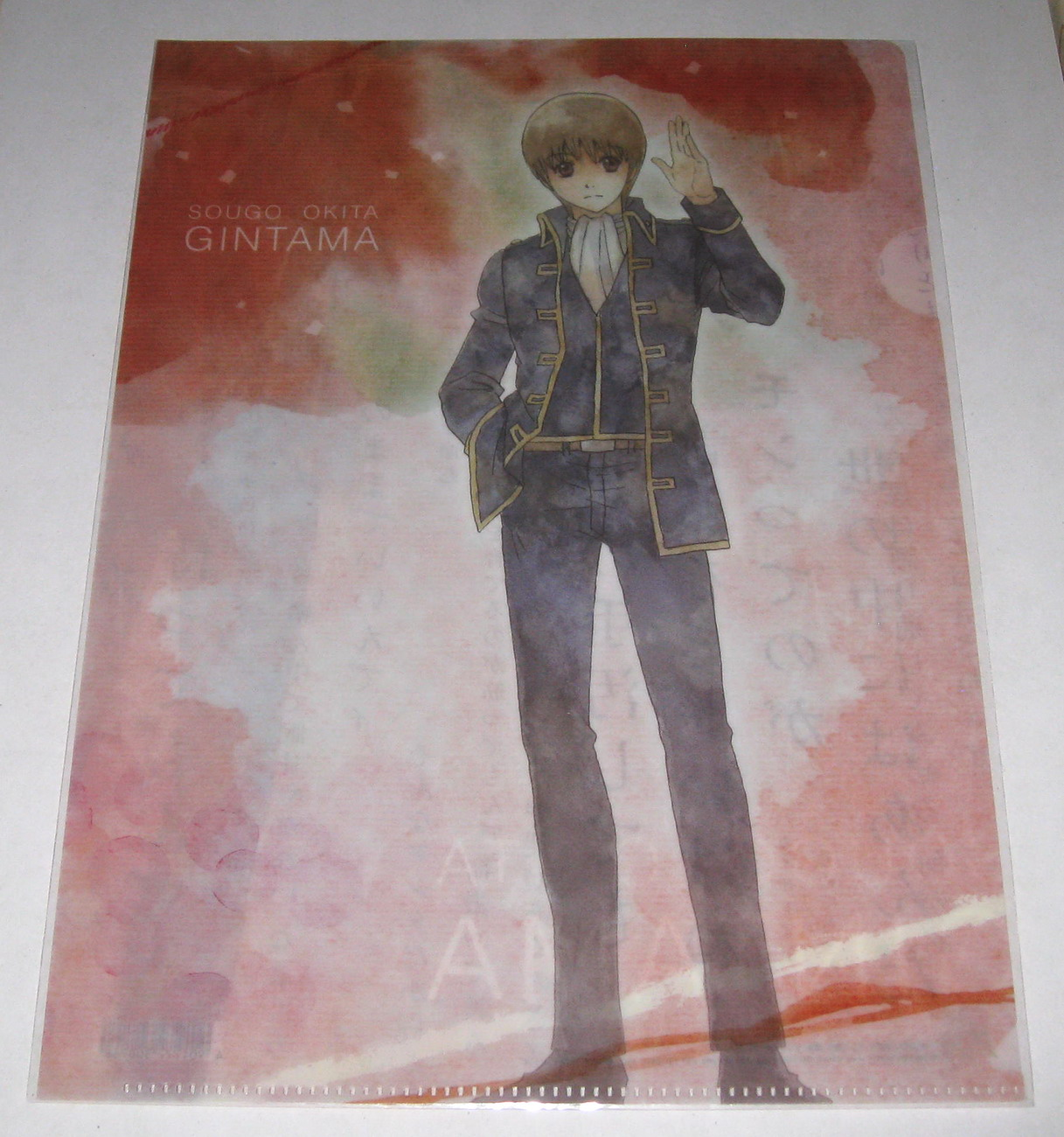 Clear file - 1213 Gintama - Okita