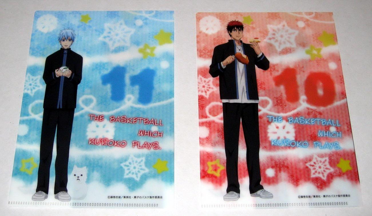 KuroBasu Winter MCF - 02