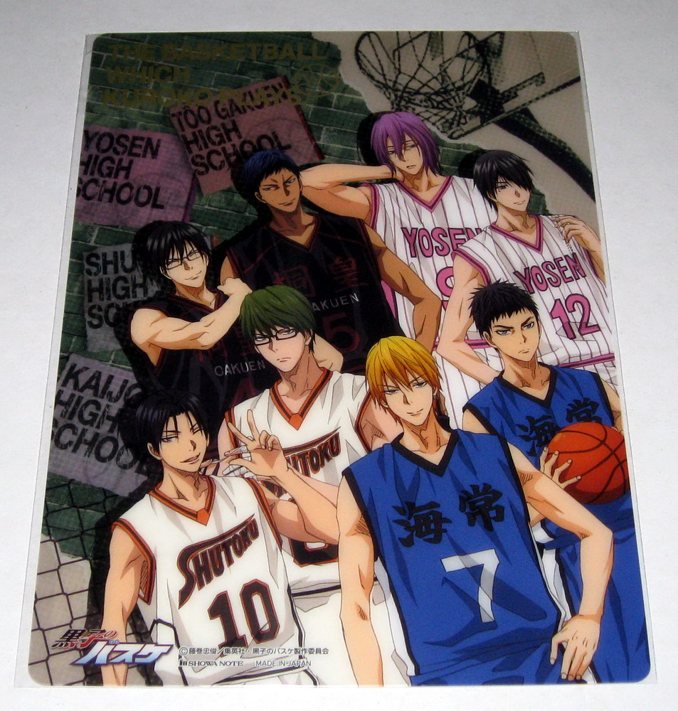 KuroBasu pencil board - 1213B