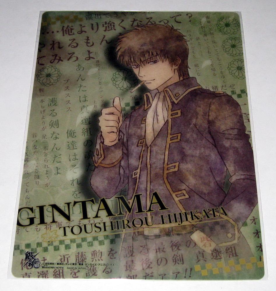 Gintama Shitajiki - 0114 Hijikata
