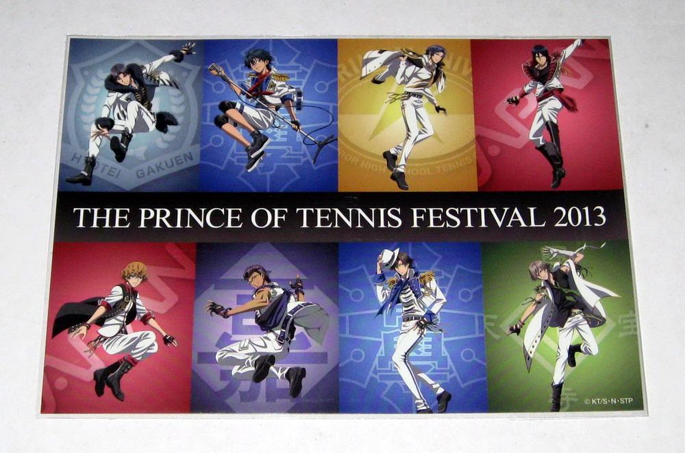 Tenipuri Festa 2013 - Sticker B