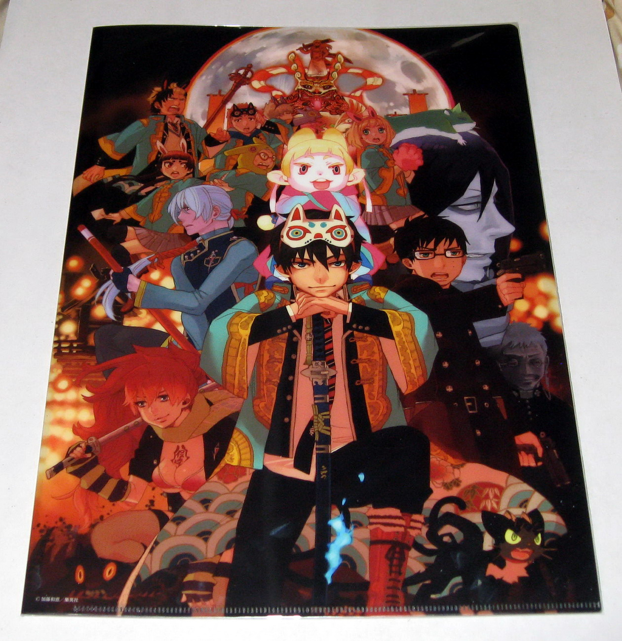 Clear file - 1212GA - Ao no Exorcist - A Costume