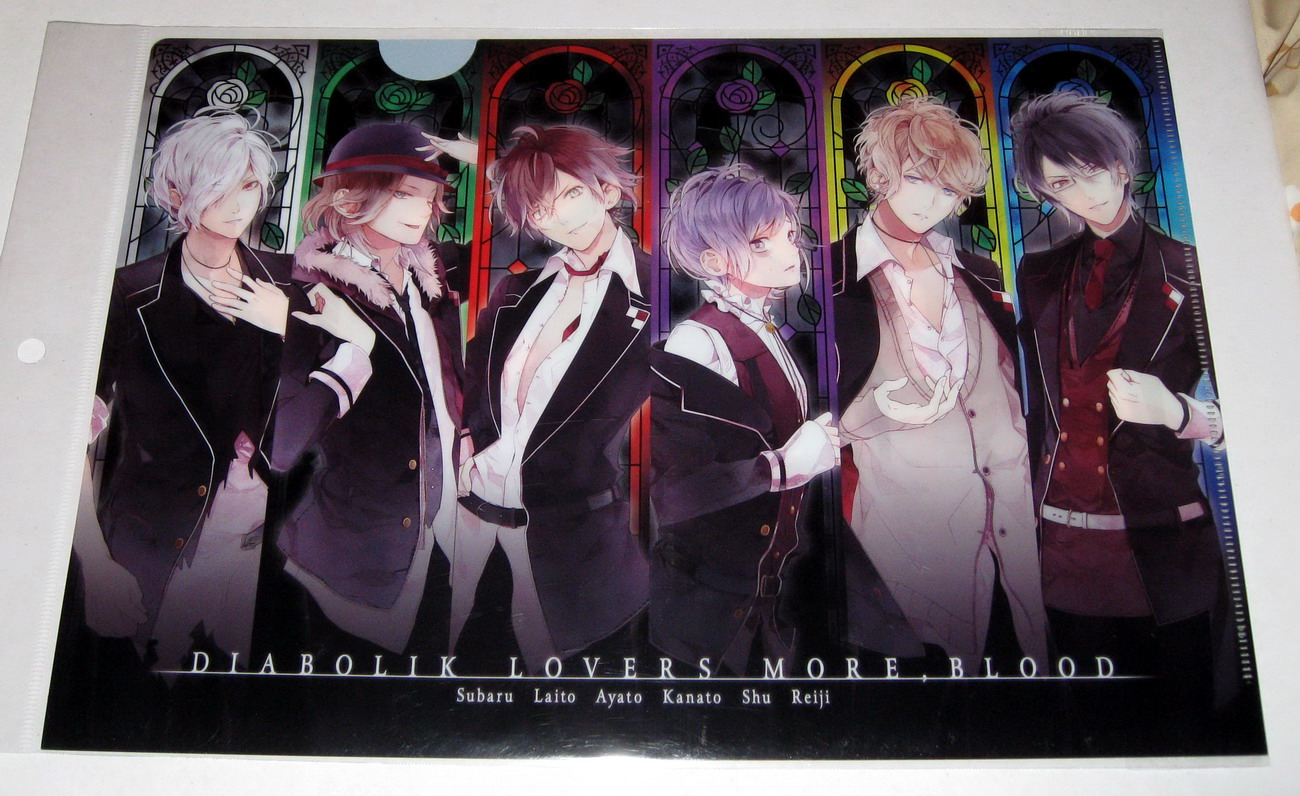 Clear file - 1401 - Diabolik Lovers More Blood_1
